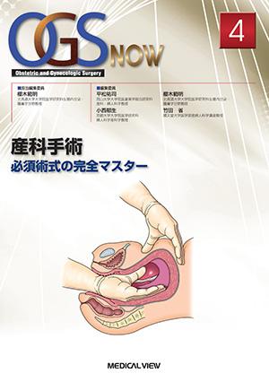 処女膜 新生児